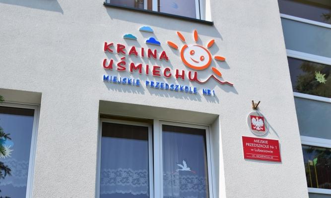 fot. http://www.mp1.lubaczow.pl/