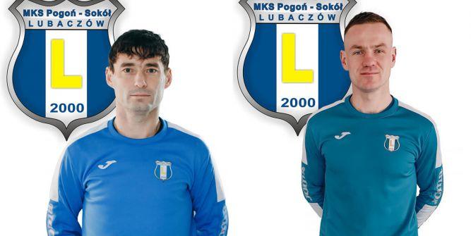 Valeriy Sokolenko i Konrad Wójtowicz fot. MKS Pogoń-Sokół Lubaczów
